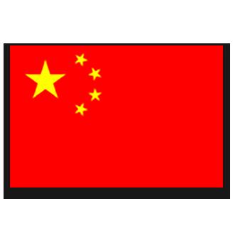 China (Women's Football) logo
