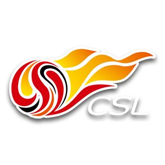 Chinese Super League | Bleacher Report