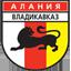 FC Alania Vladikavkaz logo
