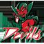 Mississippi Valley State Basketball logo