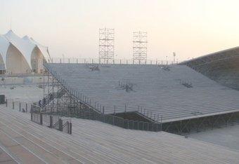 Abu Dhabi MMA Stadium- What?