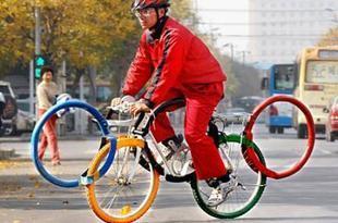 Olympics_bike_crop_310x205