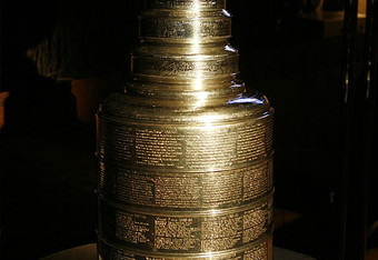 Stanleycupimage_crop_340x234