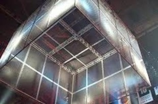 Hiac_display_image_crop_310x205