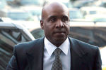 Barry Bonds Eyeing Job with Giants