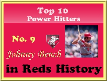 Powerhittersbench_display_image