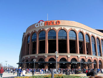 Citi_field_display_image