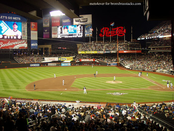Citi-field-box-level-view1_display_image