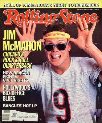 Jimmcmahon_display_image