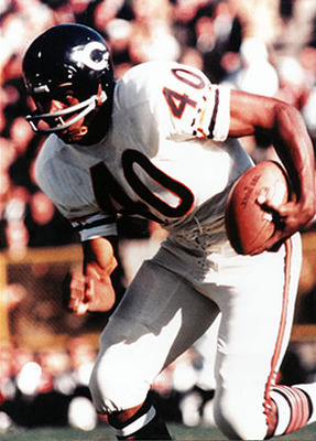 Gale-sayers_display_image