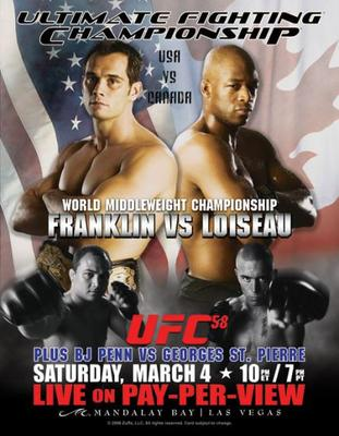 Ufc58_display_image