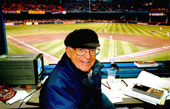 Ernie-harwell_display_image