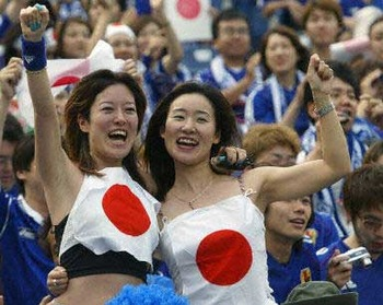 Japanfans_display_image