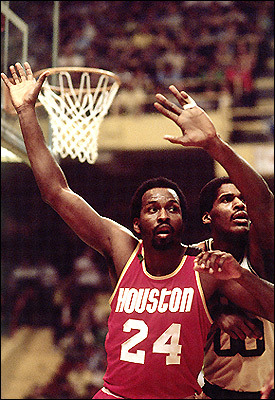 Moses_malone_display_image