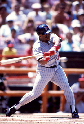 Kirby-puckett_display_image