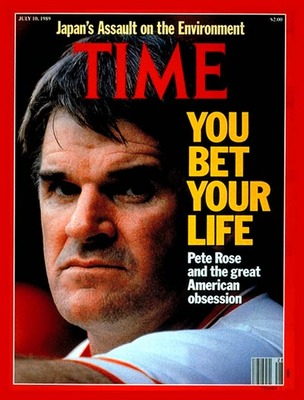 Sportsad_peterose_display_image