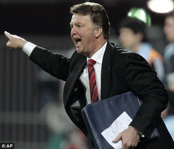 Vangaal_display_image