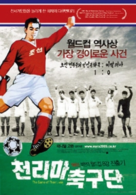 North-korea-soccer_display_image
