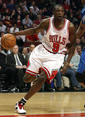 Luoldeng_display_image