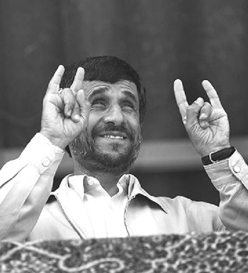 Ahmadinejad_display_image