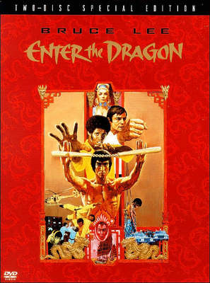 Enterthedragon_display_image