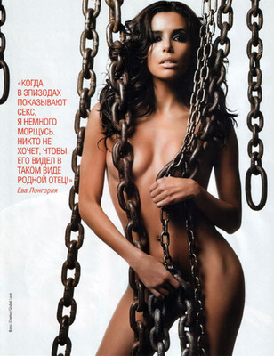 Ex_eva_longoria_parker_chains_display_image