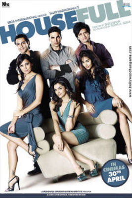 Laraduttahousefull_display_image