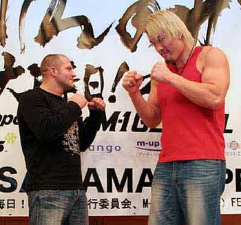 Hong-man-choi-vs-fedor_display_image