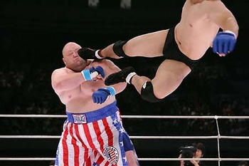 Minowaman-butterbean_display_image
