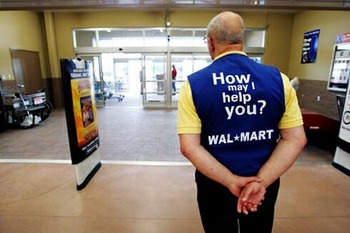 Walmart_display_image