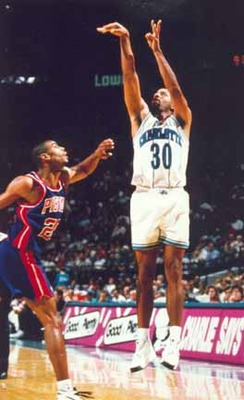 Dell_curry_display_image