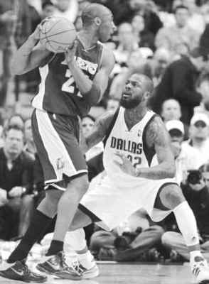 Deshawnstevenson_display_image