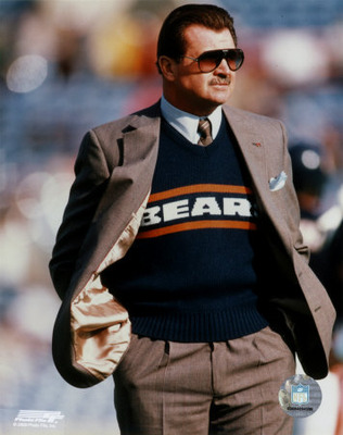 Mikeditka_display_image