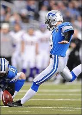 Jasonhanson_display_image