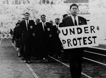 Underprotest_display_image