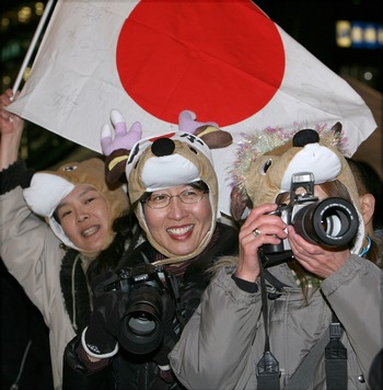 Japaneseflagtwo_display_image