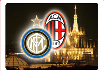 Logointervsmilan_display_image