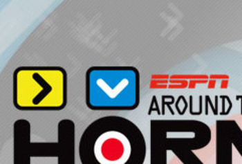 Espn-around-the-horn-logo_display_image