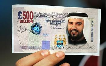 Manchester_city_owner_display_image