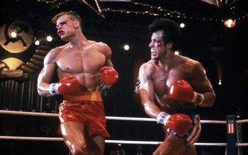 Rockyiv_display_image