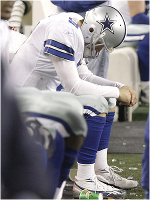 Tonyromo_display_image