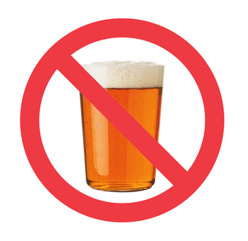 No_beer_display_image