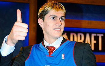 Darko_milicic_draft_display_image