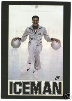 Theicemangeorgegervin_display_image