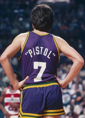 Pistolpetemaravich_display_image
