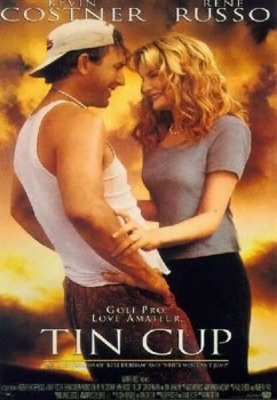 Tin_cup_display_image