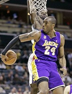 Kobewraparound_display_image
