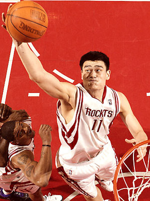 Yaoming_display_image
