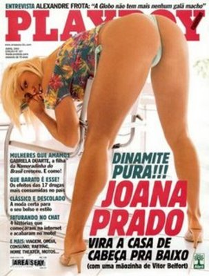 Prado_display_image