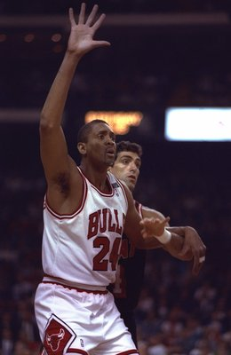 24 Apr 1992:  Center Bill Cartwright of the Chicago Bulls looks for the ball during a first round playoff game against the Miami Heat at the Miami Arena in Miami, Florida. Mandatory Credit: Jonathan Daniel  /Allsport